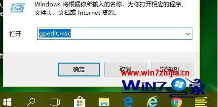 win10系统怎么锁定注册表